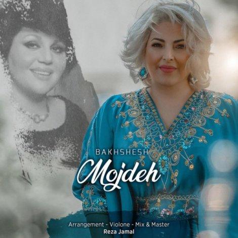 Mojdeh - 'Bakhshesh'