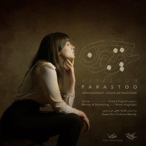 Parastoo - 'Aziz Joon'