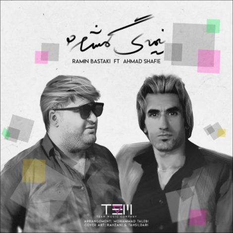 Ramin Bastaki - 'Nimeye Gomshodeh (Ft. Ahmad Shafie)'