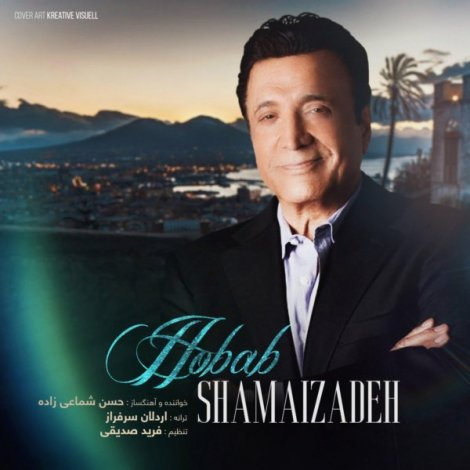 Shamaizadeh - 'Hobab'