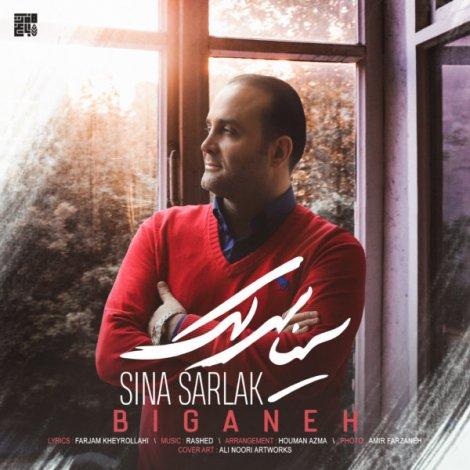 Sina Sarlak - 'Biganeh'