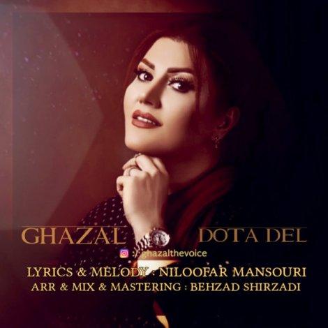 Ghazal - 'Do Ta Del'