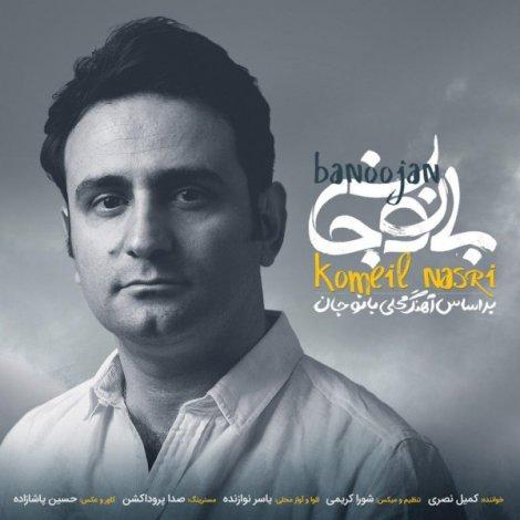 Komeil Nasri - 'Banoo Jan'