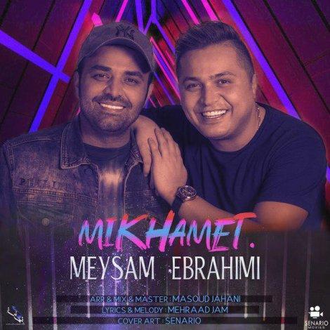 Meysam Ebrahimi - 'Mikhamet'